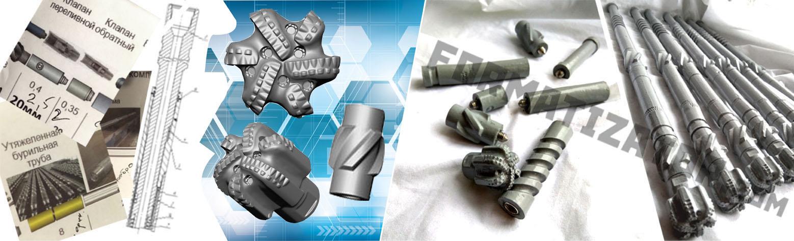 Изготовление сувенирной рекламной продукции в виде миниатюрной сборной буровой колонны