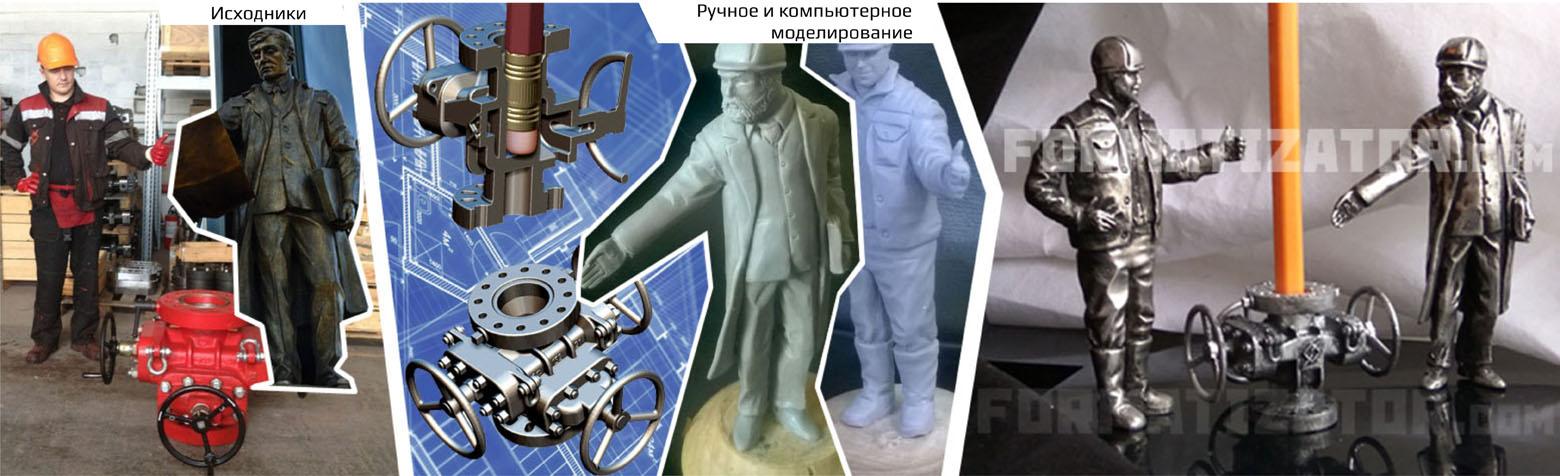 Molodozheny