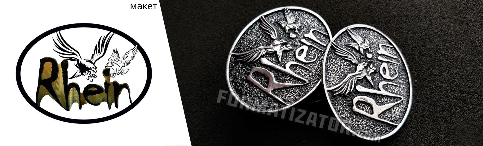 ПРоизводство пряжек с логотипом, пряжки с лого